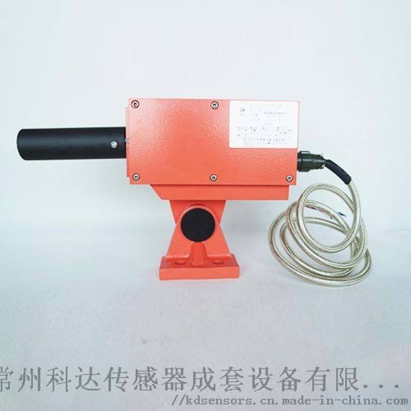 熱金屬檢測器KDH6型
