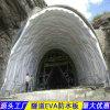 四川1.5mmEVA防水板 吊带式防水板