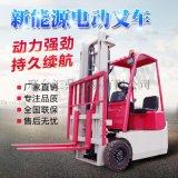 环保三支点电动座驾式电瓶叉车1.5吨2吨升高车