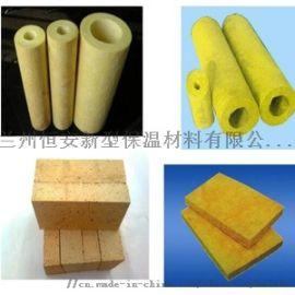 供甘肃岩棉管和兰州岩棉板供应商