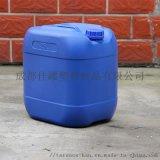清洗剂塑料桶、车用尿素桶、耐酸碱塑料桶