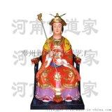 樹脂玉皇大帝佛像 西靈聖母 2.2米 龜臺金母神像