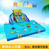 夏季经营移动充气水上乐园还有大型充气水滑梯游乐设备