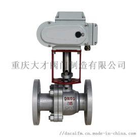 QJ941M电动高温球阀 重庆电动阀门全国供应