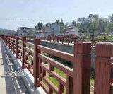 江西仿木围栏乡村景区建设,水泥仿木护栏厂家制作