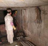電廠迴圈水排水溝道漏水堵漏維修