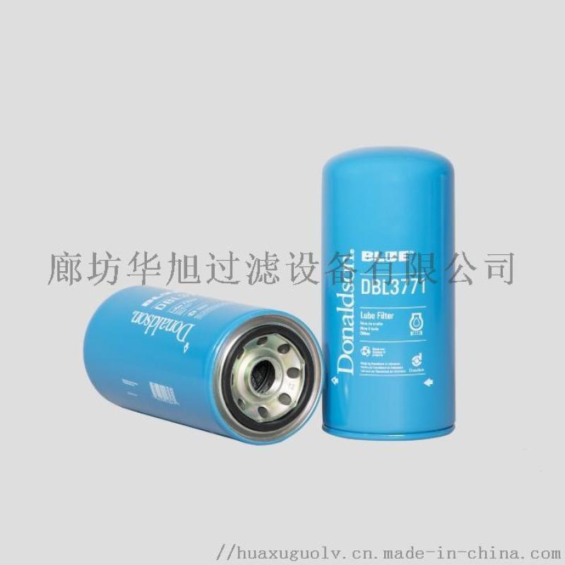 廠家供應唐納森機油濾芯DBL3771