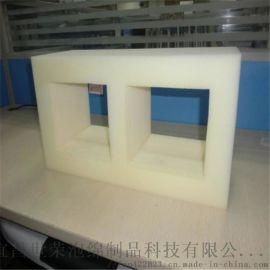 订做白色EPE珍珠棉包装内衬减震包装材料