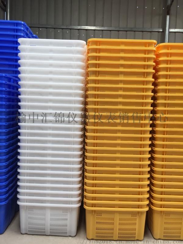 蘭州哪余有賣塑料筐13919031250