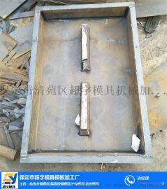 水泥盖板钢模具
