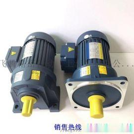 交流0.75KW/750W变频调速电机减速马达
