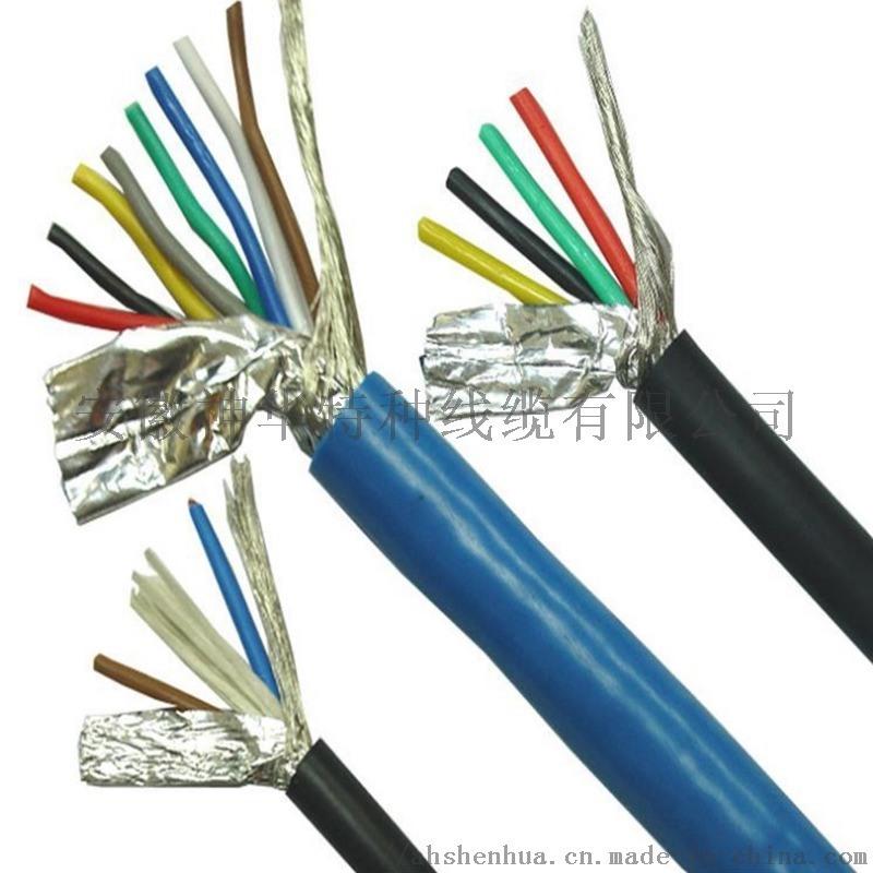 厂家长期供应聚氯乙烯绝缘和护套船用控制电缆