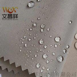420D防水涂层牛津布帐篷面料 文昌祥纺织