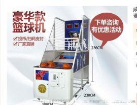 电玩游戏机源头厂家投篮机