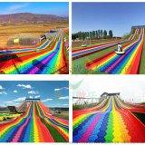 网红小镇打造网红景  虹旱雪滑道像在彩虹上飞翔