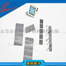 TIC800A导热相变化材料