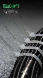 尼龙扎带8*200mm扎线带固定塑料捆扎带线束带
