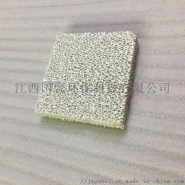 光触媒氧化铝泡沫陶瓷 江苏GCHB催化剂载体
