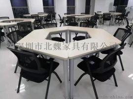 学校组合六边形培训桌-三角形桌子-创意带轮拼接桌