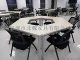 自由组合六边形培训桌-三角形桌子-创意带轮拼接桌