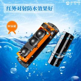 江西湖南艾礼安三段变频红外传感器