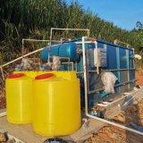 贵州黔西南州养猪污水处理设备 竹源供应一体化气浮机