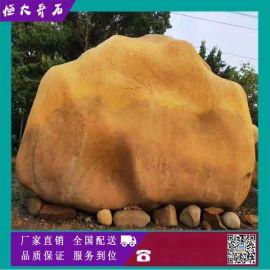 优质黄蜡石景观石刻字  石,自产自销,海量货源