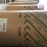 供应瑞典贝鲁特牛皮纸厂家  上海霖卉纸业有限公司