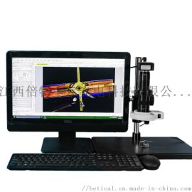 XDC-10A-T1000型CCD电子放大鏡顯微鏡