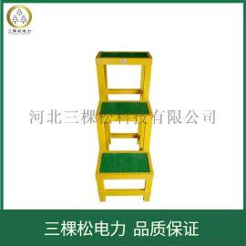 上海可移动式绝缘双层高低凳 两步玻璃钢绝缘高低凳