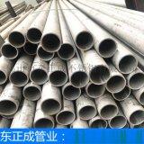 廣東不鏽鋼流體管現貨,大口徑316L不鏽鋼流體管