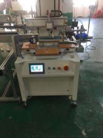 亚克力按键丝印机充电器外壳网印机玻璃面板印刷机厂家