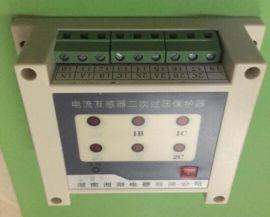 湘湖牌XJPMF910T过电流保护电流速断保护图