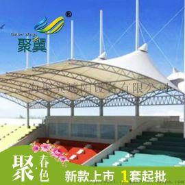 江苏厂家推荐体育看台棚材料批发活动棚**快建成时间