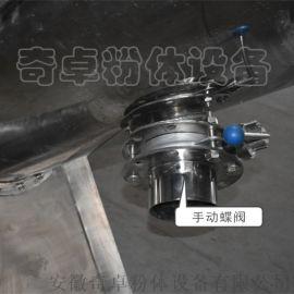 奇卓WLD-300卧式螺带混合机 非标定制