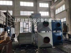活性炭环保吸附箱 活性炭过滤箱