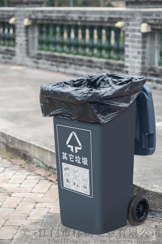一次性黑色塑料垃圾袋