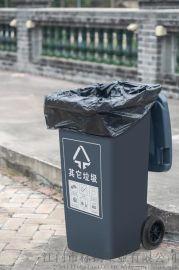 塑料垃圾袋,一次性垃圾袋