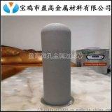 饮用水过滤净化用微孔钛管钛滤芯  钛烧结滤芯