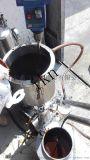 高稳定的浆料如何制备