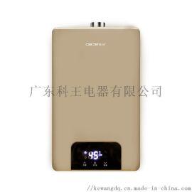 科王厨卫电器品牌厂家无氧铜水箱12L恒温燃气热水器
