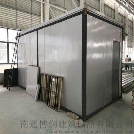 彩钢板房 彩钢板活动房 彩钢夹芯板房生产厂家