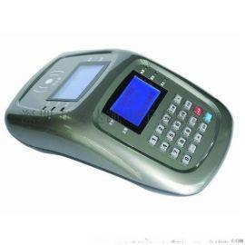 手持消费机系统 手机扫码手持消费机