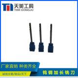 硬质合金刀具 钨钢加长铣刀 CNC 立铣刀