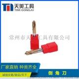 硬質合金刀具 倒角刀 合金銑刀 非標刀具 支持定製