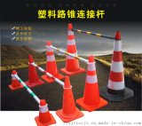 2米紅白連接杆PVC路錐連接杆錐桶伸縮警示杆