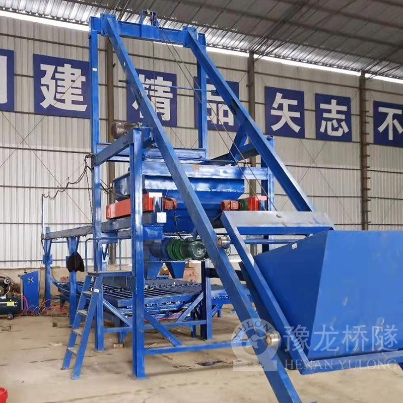 甘肃护坡六棱块小型预制场布料机厂家直销