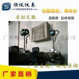 专业工业气体测量仪表仪器