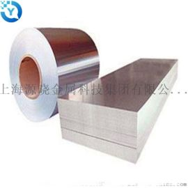 现货供应5a03铝板,5a03超平铝板,5a03高精铝板可贴膜拉丝
