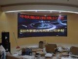 P2.5LED屏幕高配灯珠品牌,晶台P2.5全彩屏